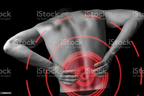 Acute Backache Pain Area Of Red Color Stock Photo & More ...