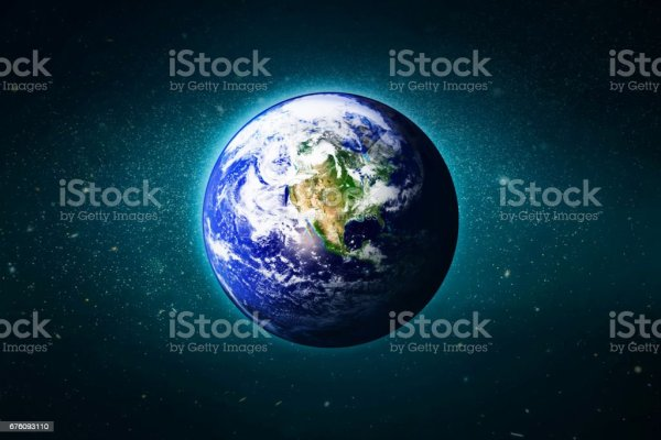 The Earth In The Galaxy Elements Of This Image Furnished