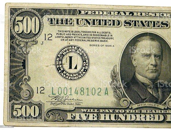 United States 500 Dollar Bill stock photo 131397857 | iStock