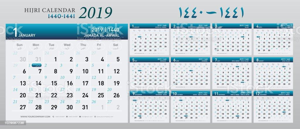 Calendrier 2019 Hijri 1440 1441 Modle Islamique Simple