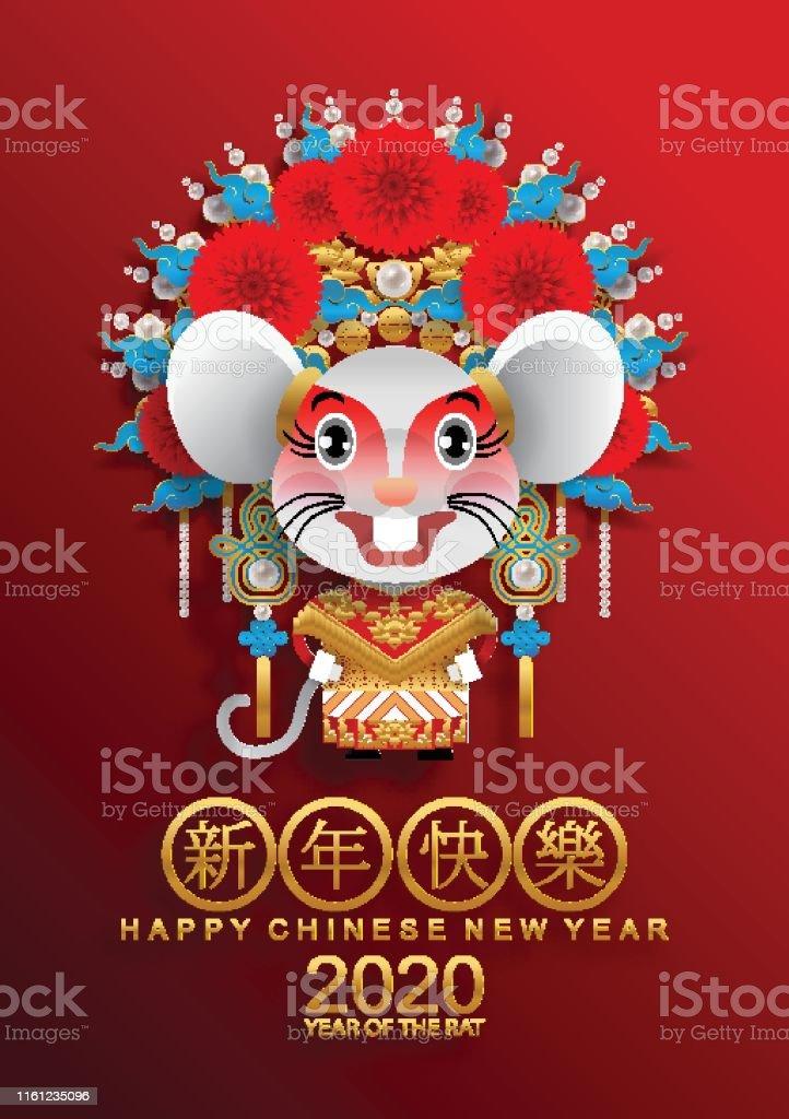 中國農曆新年2020年鼠年紅色和金色剪紙鼠字花和亞洲元素與工藝風格的背景向量圖形及更多二零二零年圖片 ...