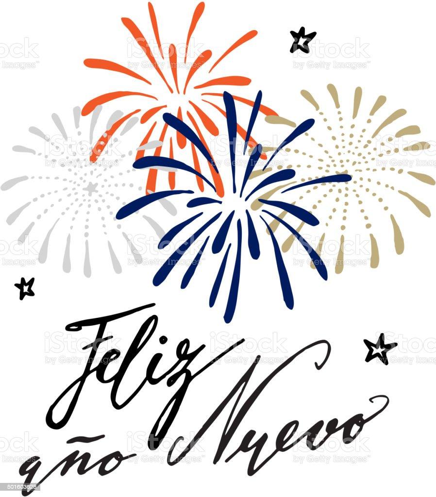 Spanish new year greeting cards m4hsunfo
