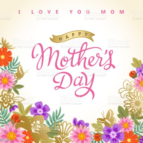 Happy Mothers Day Celebration Stock Vector Art & More ...