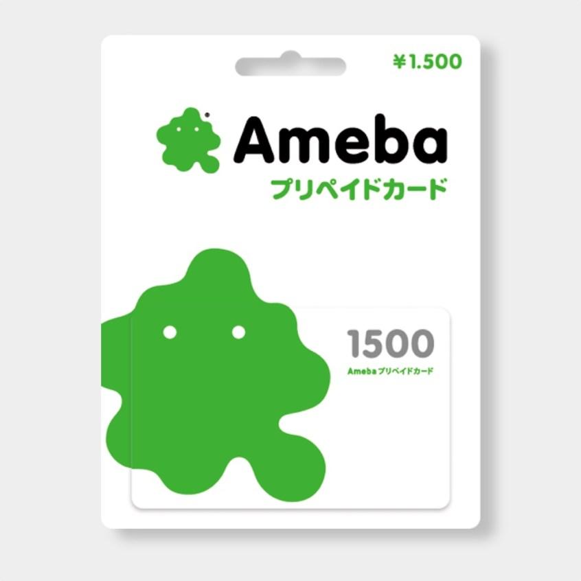 ameba1500