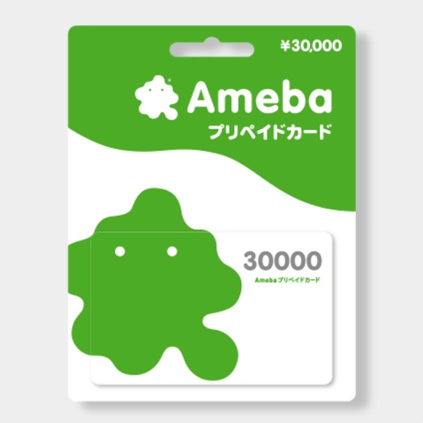 ameba30000