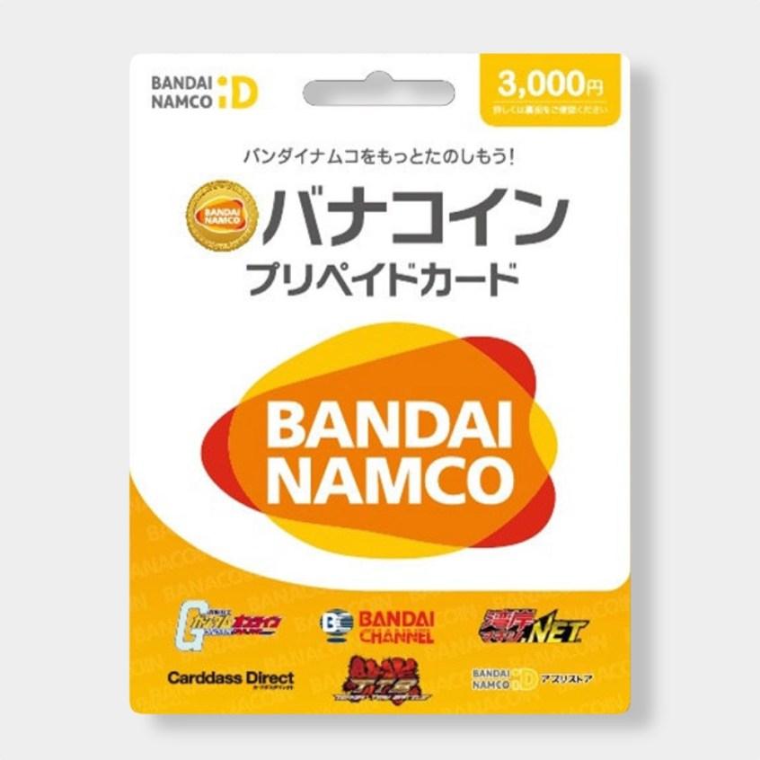 Banacoin Prepaid Card