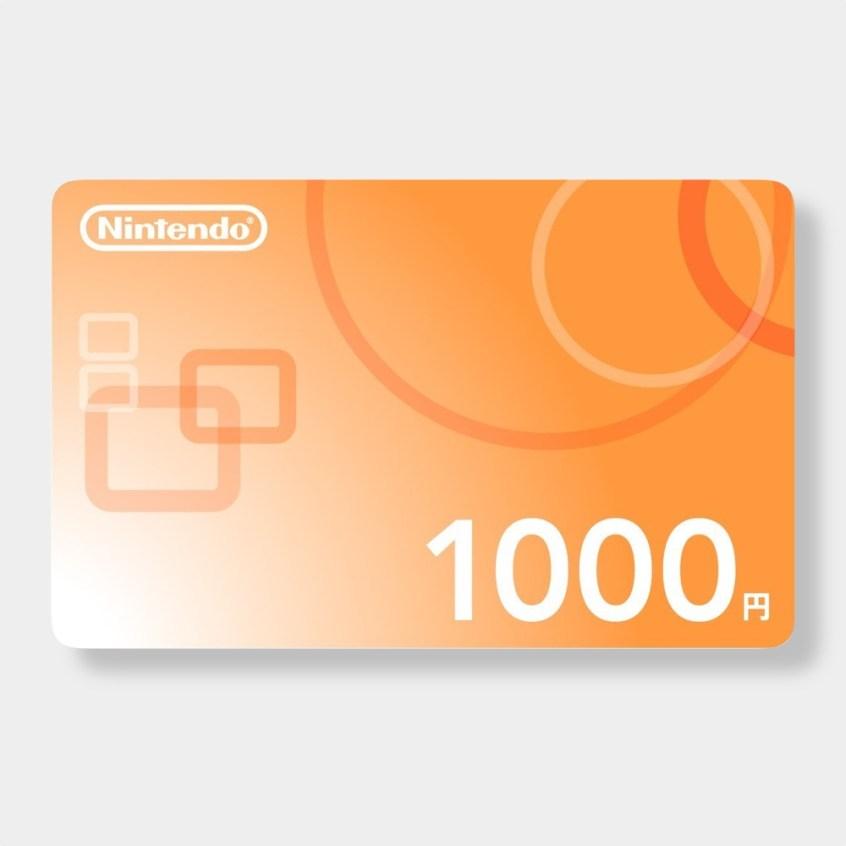 nintendo1000