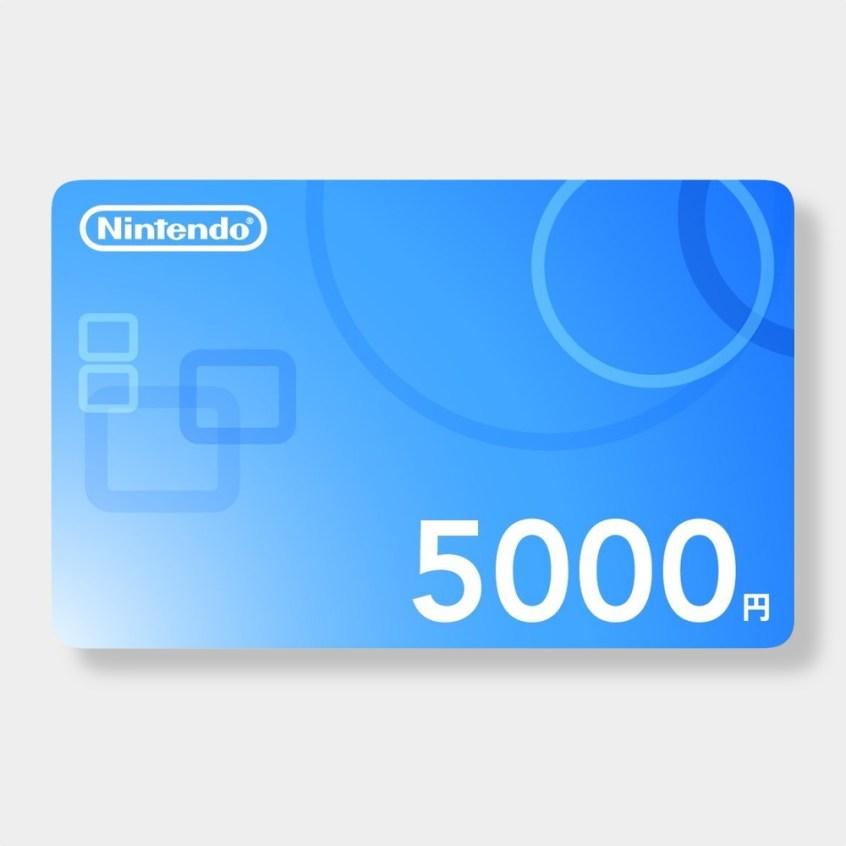 nintendo5000