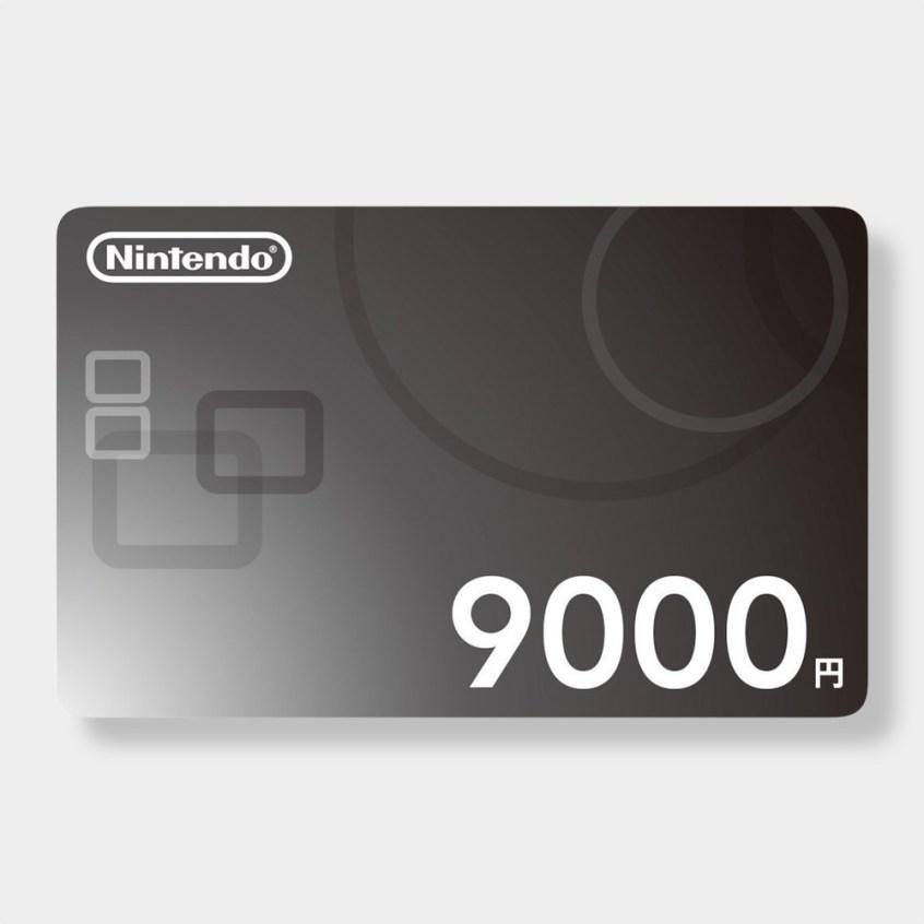 nintendo9000