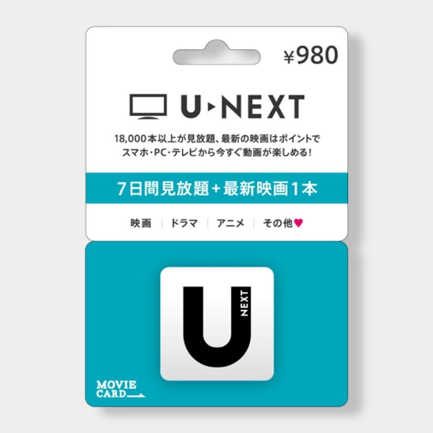 unext7d