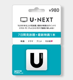U-NEXT Movie Card