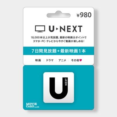 U-NEXT Movie Card