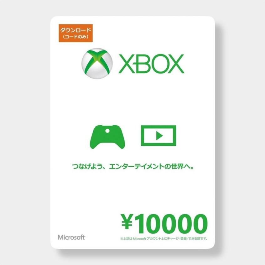 xbox10k