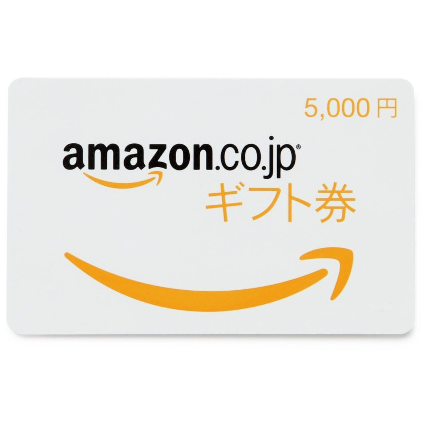 amazon5000