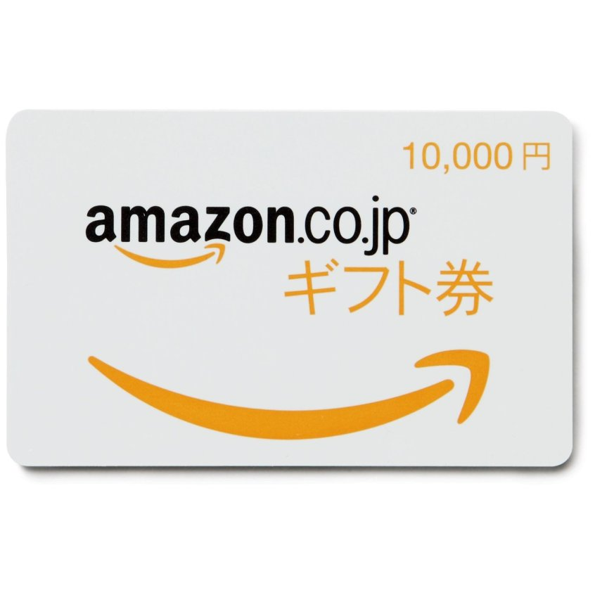 amazon10000