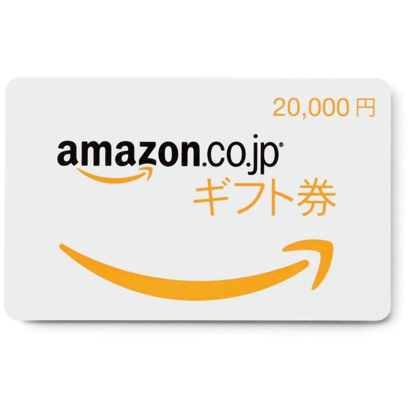 amazon20000