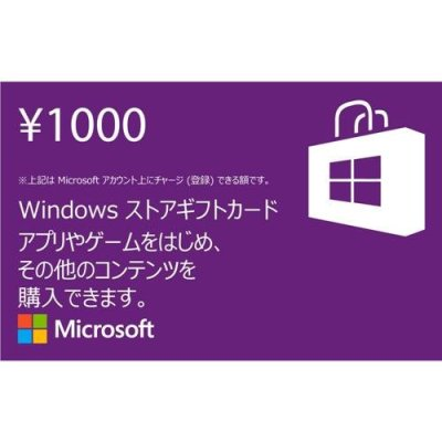 Windows Store Gift Card
