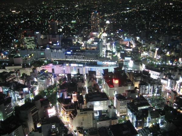 Ikebukuro Station at night. Source.