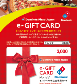 Domino's Pizza Japan‎ e-Gift Card