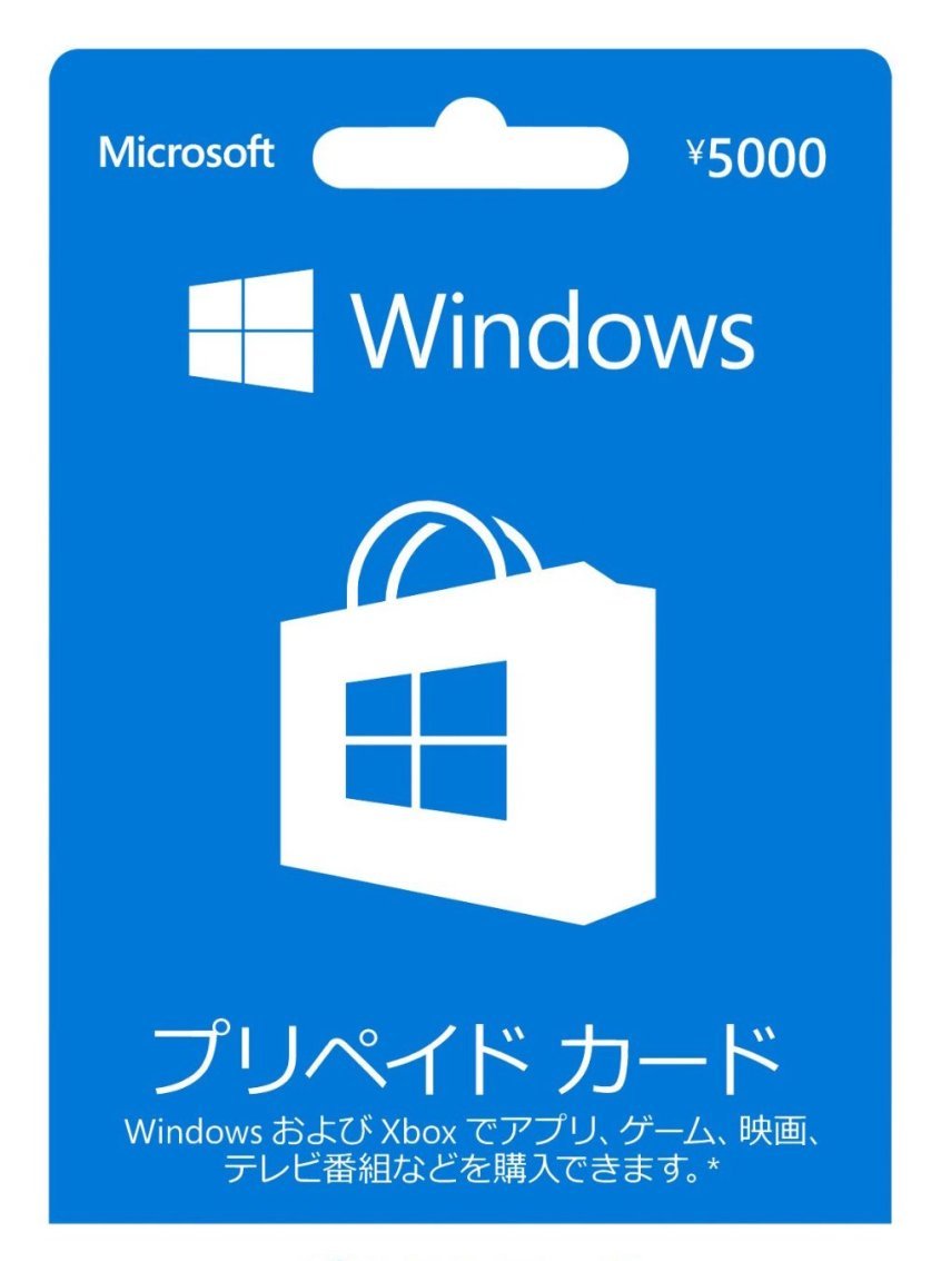Windows Store Gift Card 5000 JPY