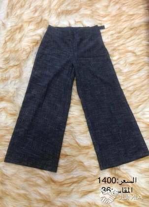 Dark Pants in Ethiopia