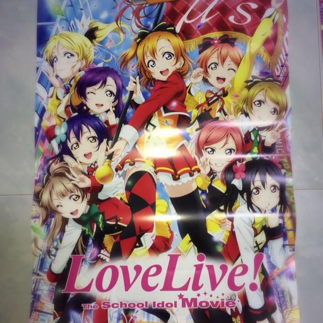 napier pavirsutiniskas valstybė love live poster