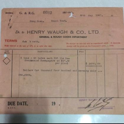 Old Invoice Receipt   Dated 1947 with 2 Malaya Straits Settlement     Old Invoice Receipt   Dated 1947 with 2 Malaya Straits Settlement Stamps   Vintage   Collectibles  Vintage Collectibles on Carousell