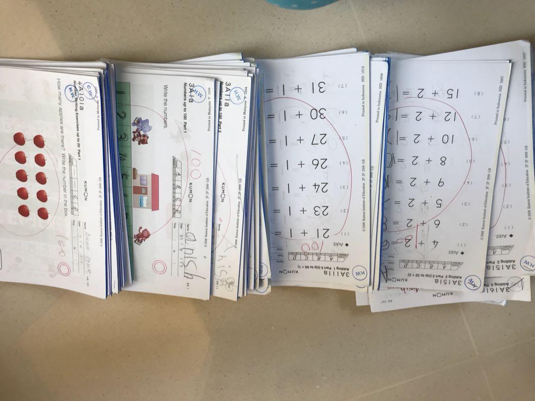 Kumon Maths Worksheets