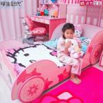 Hello Kitty Bed Frame For Kids Home Furniture Furniture Fixtures Beds Mattresses On Carousell