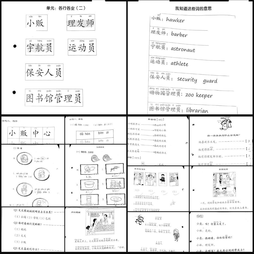 Preschool K2 Chinese Tuition Worksheets Primary