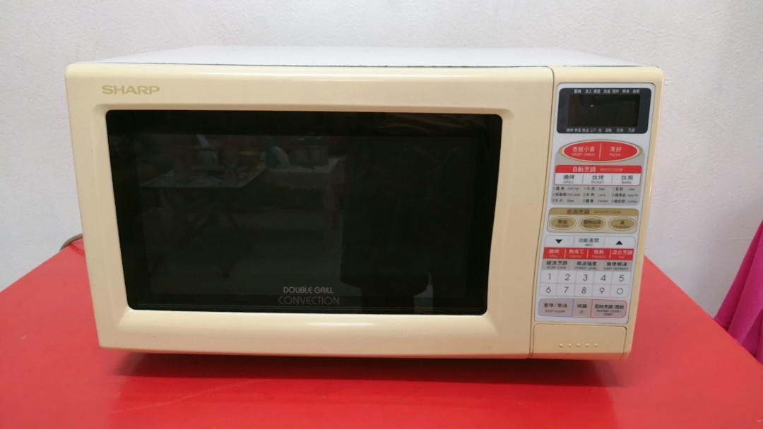 sharp r 888b double grill convection microwave oven with freebies