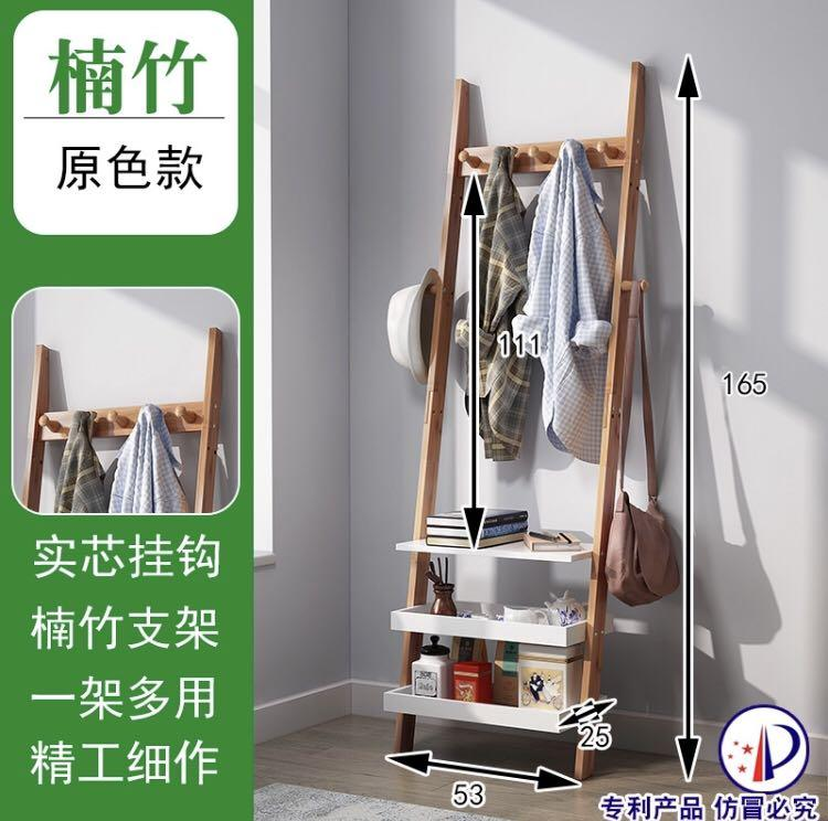 leaning ladder shelf rack nordic clothes book display