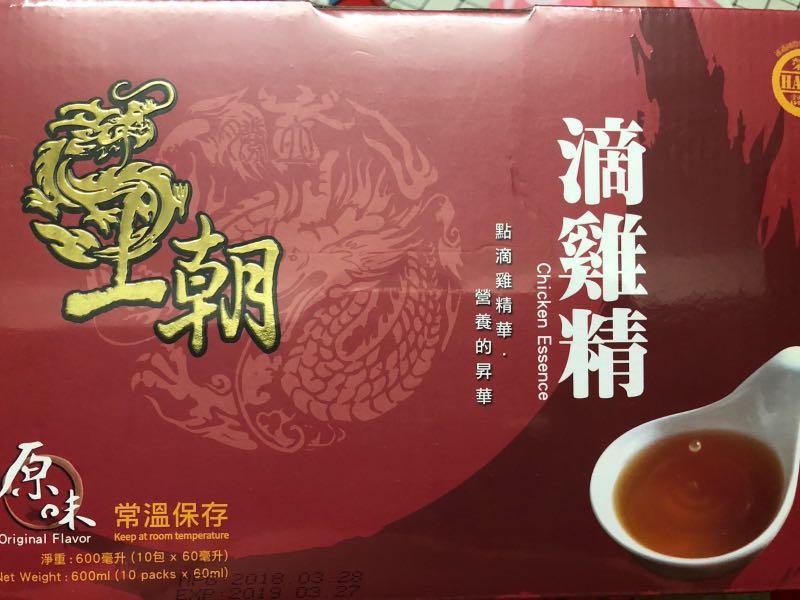 王朝滴雞精-常溫版10包, 嘢食 & 嘢飲, 包裝食品 - Carousell