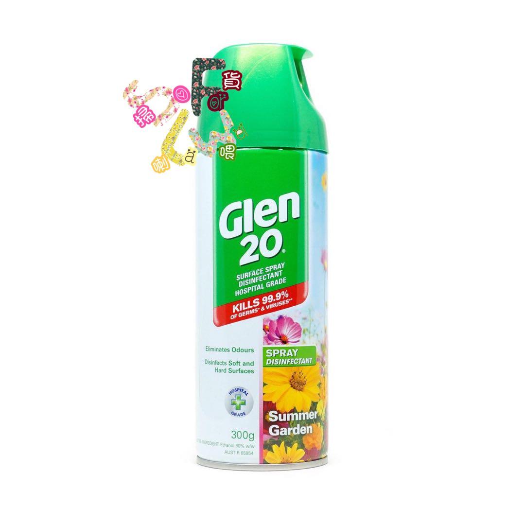 滴露Glen 20 殺菌消毒噴霧300g,殺滅99.9% 病毒及細菌, 其他 - Carousell