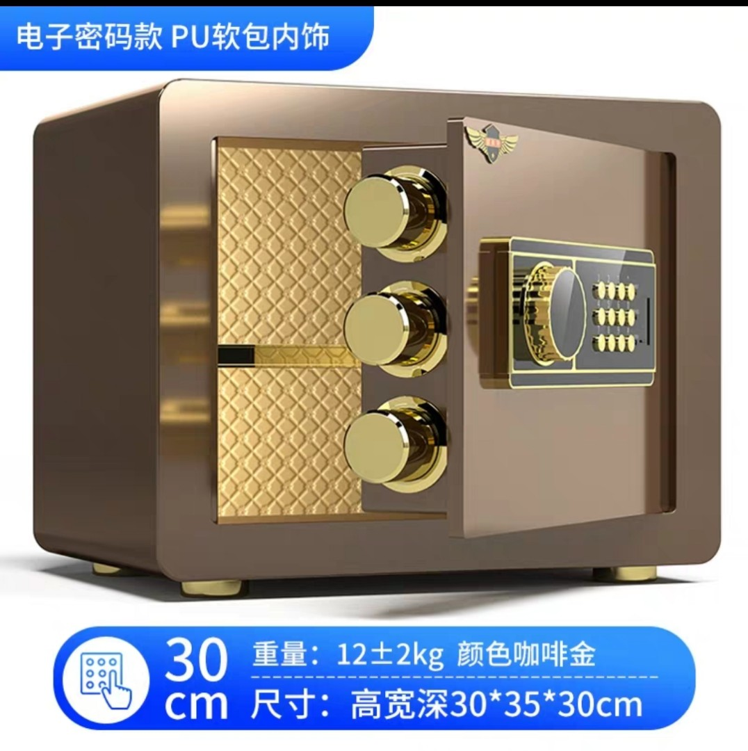 家居夾萬14kg (homefour) (safe box), 其他 - Carousell