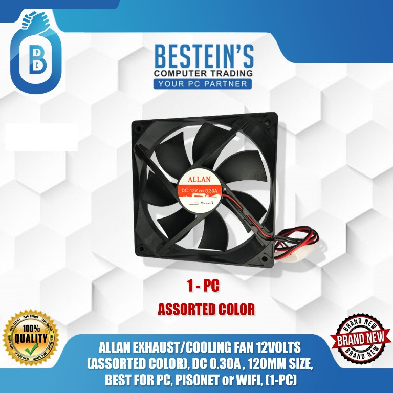 allan exhaust cooling fan 12volts assorted color dc 0 30a 120mm size best for pc pisonet or wifi