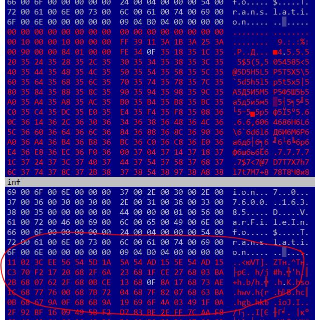 kbot virus pic 19 - Файловый вирус KBOT