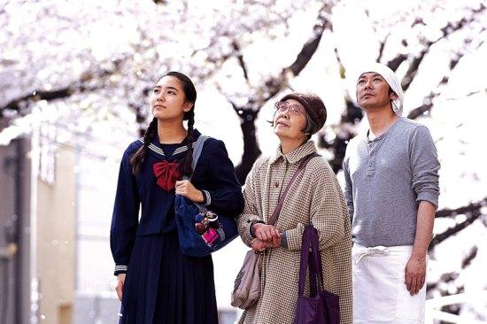 Neustadt-Kino: Kirschblüten und rote Bohnen