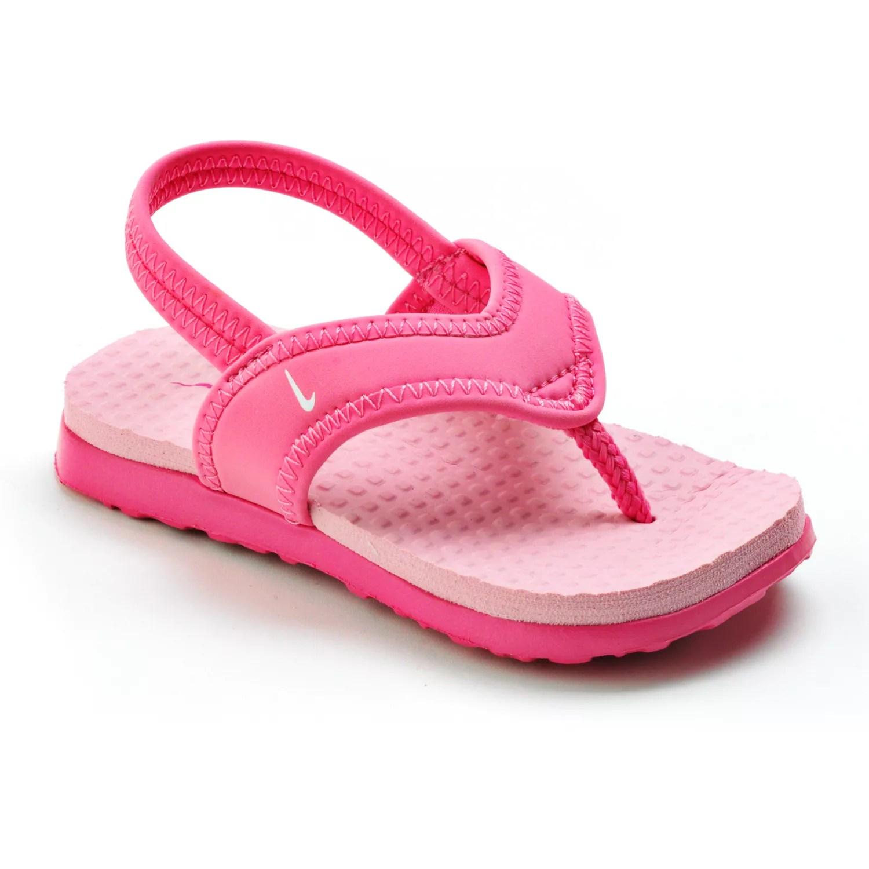 Nike Shoe Coupons