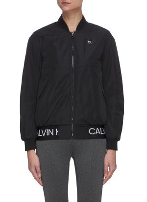 'Active Icon' elastic logo hem padded bomber jacket