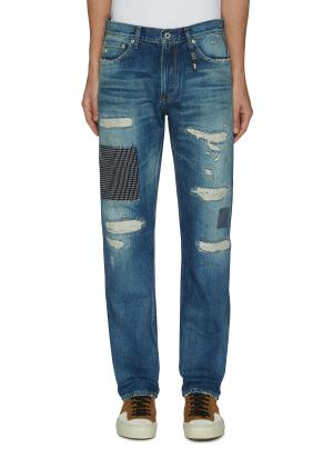 Distressed Patchwork Raw Edge Denim Jeans