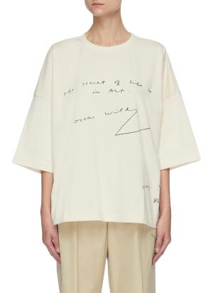 Quote print oversized T-shirt
