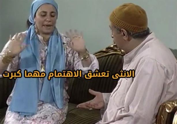 بالصوركوميكس ساخر عن الفالنتينكن لها عبد الغفور تكن