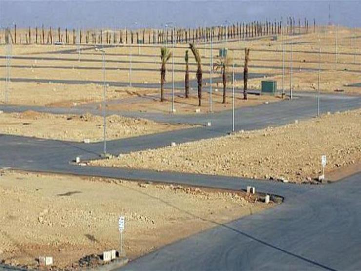 بالرقم القومي نتائج القرعة التكميلية لأراضي الإسكان الاجتم مصراوى