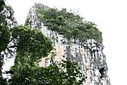 Batu Punggul
