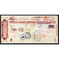 China - Private Banks - Oversea-Chinese Banking ...