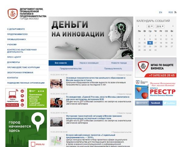 Услуга овердрафт банк москвы