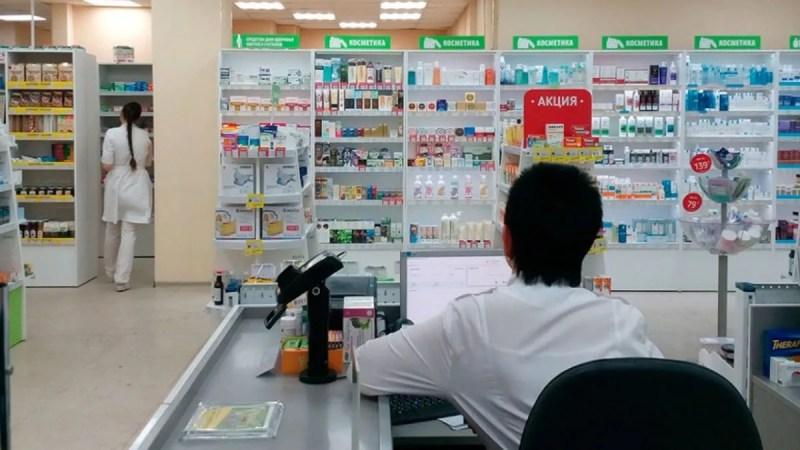Los medicamentos también fueron víctimas de la inflación.