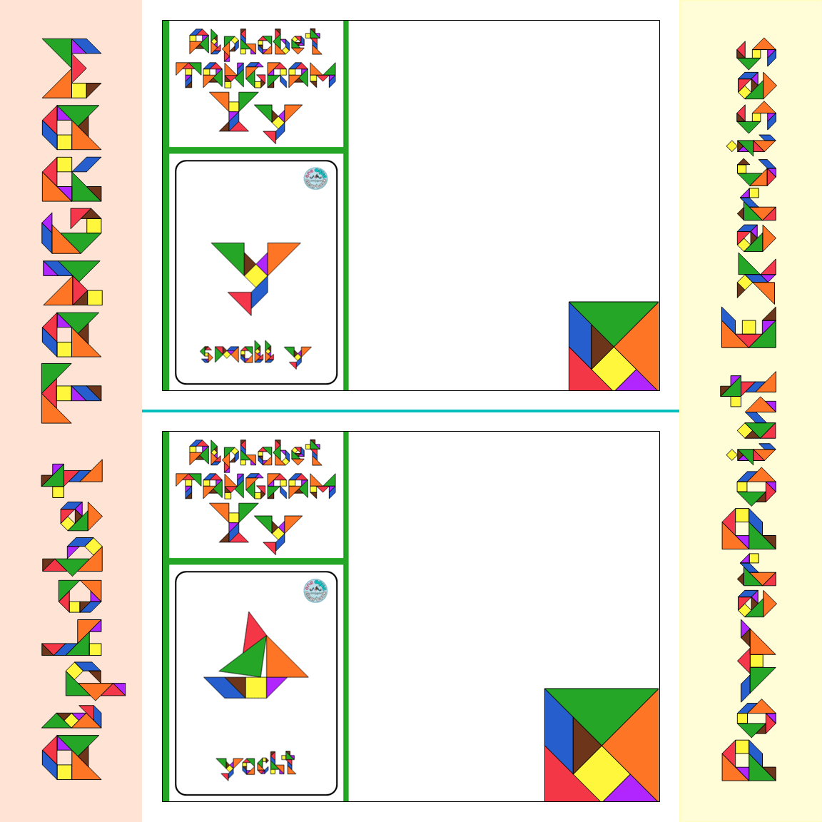 Alphabet Tangram Higher Level Powerpoint Exercises Aa To