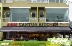 Refreshing Canton Kitchen That Strike With Warmth And Comfort